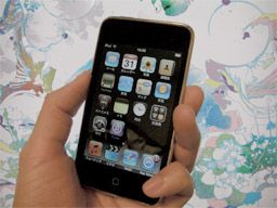 第二世代iPod touch 8GB